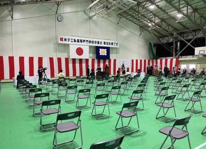 米子工業高等専門学校卒業式  式典開催をフィジカルデイスタンス基準の中でコーディネート